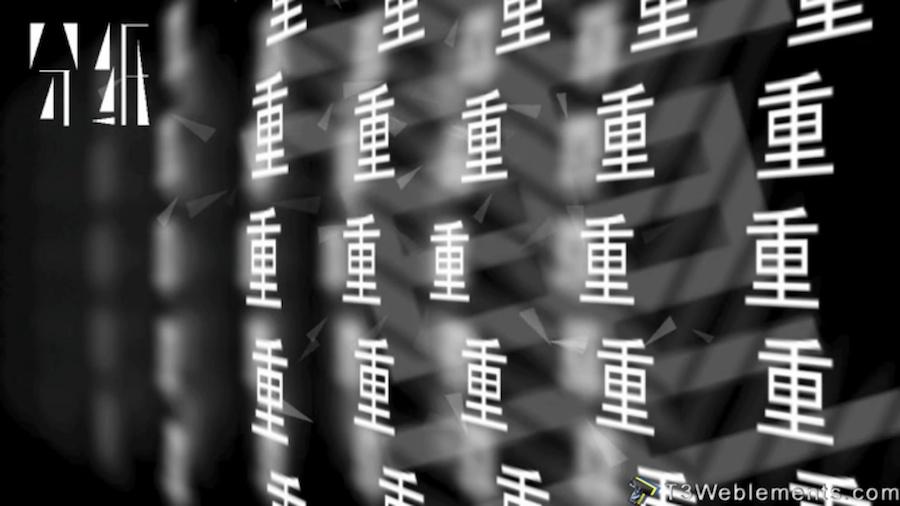 Screen Shot 2013-08-17 at 12.12.12 AM 2