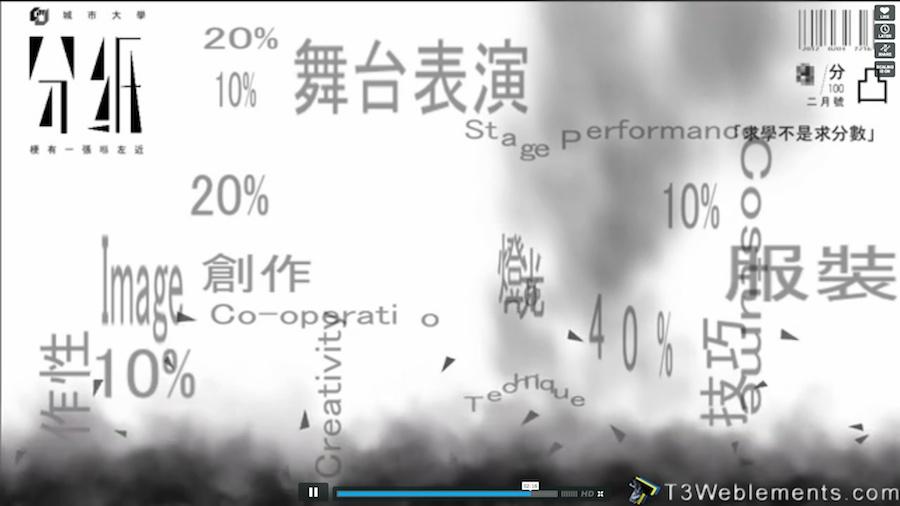 Screen Shot 2013-08-17 at 12.12.29 AM